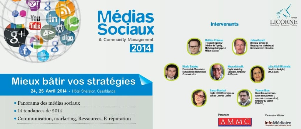 AMMC partenaire de la conférence sur les médias sociaux & community management 2014