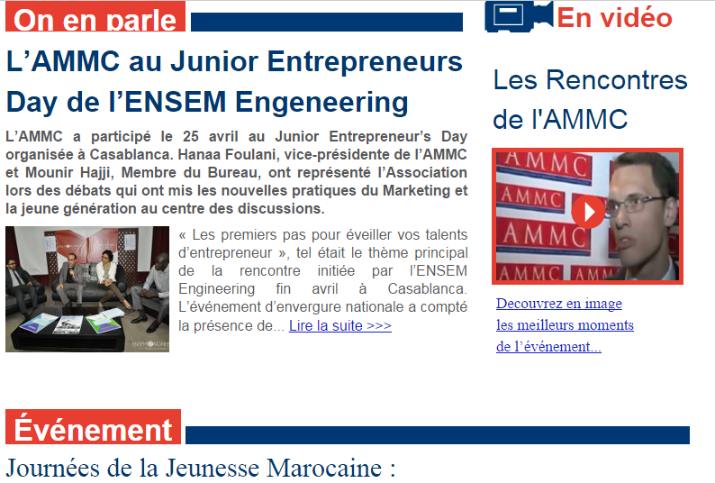 Lancement de la nouvelle version de la Newsletter de l'AMMC
